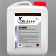 Обработка плитки гидрофобизатором: преимущества «Телакка»