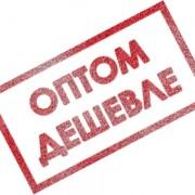 Продажа товаров Telakka оптом: еще выгоднее!