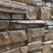 Гидрофобизатор: обычный или с эффектом мокрого камня?
