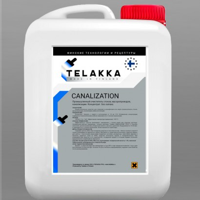 CANALIZATION 13кг