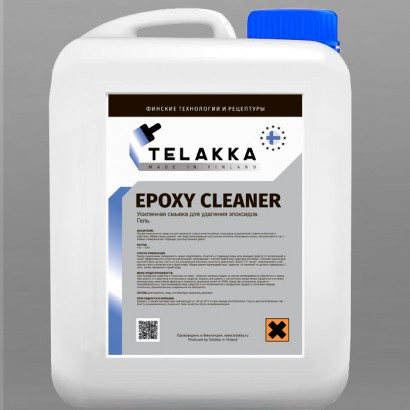 EPOXY CLEANER 13кг