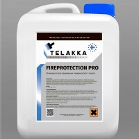 FIREPROTECTION PRO 10л