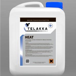 Как работает TELAKKA HEAT и по каким параметрам выигрывает финский бренд у Docker Thermo?