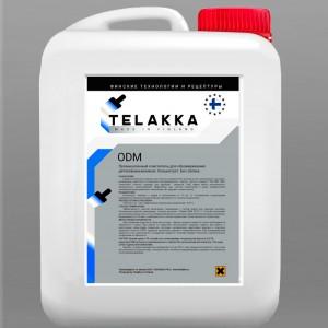 Качественные и доступные средства для очистки ГТШ от Telakka