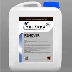 REMOVER 5кг